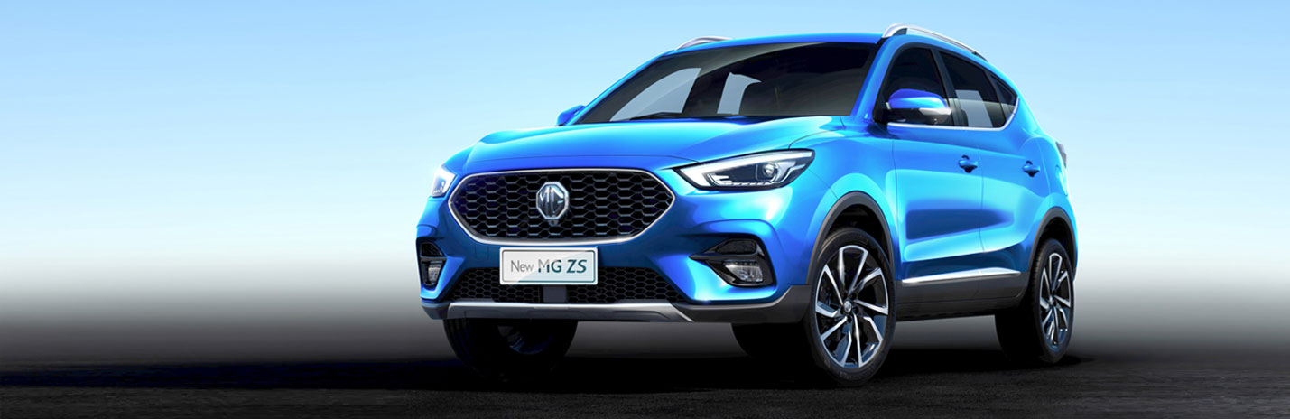New Mg New Zs - Overview